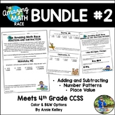 Amazing Math Race Bundle #2