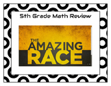 Amazing Race 5th Grade Math Review Game