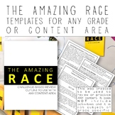Amazing Race Review - Templates to use with ANY grade or c