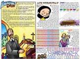 Amazing Saints Activity Page - Lent - Ash Wednesday, Palm