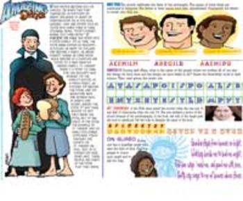 Amazing Saints Activity Page - October - St. John the Baptist