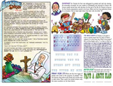 Amazing Saints Activity Page - September - St. Therese of Lisieux