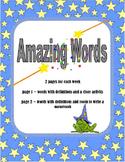 Amazing Word Unit 6 Center Activity or Worksheet