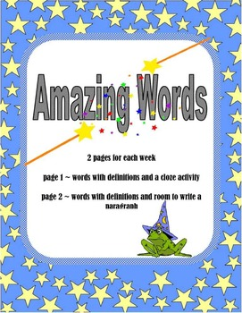 Amazing Word Unit 6 Center Activity or Worksheet