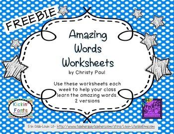 Amazing Words Worksheets-Freebie