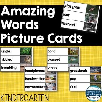Amazing Words for Kindergarten Focus Wall
