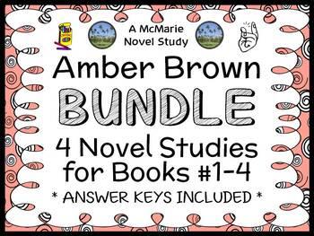 Amber Brown Bundle (Paula Danziger) 4 Novel Studies : Books 1 - 4