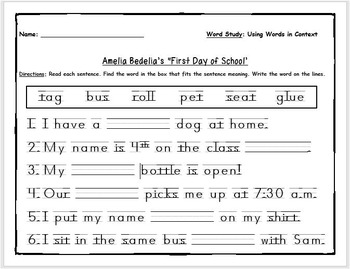 Amelia Bedelia's First Day of School Primary Activity Packet