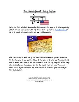 Amendment Song Lyrics