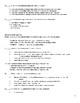 American English Final Exam Native Lit through Age of Realism