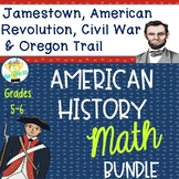 American History Math Activities Bundle
