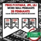American History Word Wall BUNDLE -418 Pennants (American History Bundle)