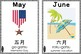 American Months of the Year BILINGUAL Japanese/English