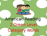 American Reading Category Words 2G List with Recording Sheets