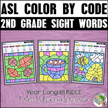 American Sign Language ASL Color by Second Grade Sight Words (Year Long Bundle)