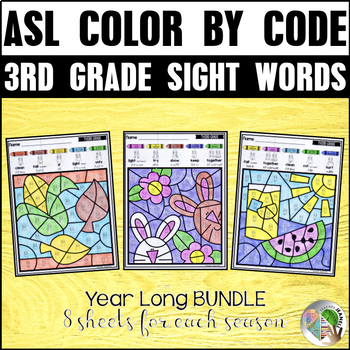 American Sign Language ASL Color by Third Grade Sight Words (Year Long Bundle)