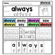 ASL American Sign Language Sight Word Practice Packet - Second Grade