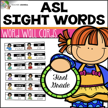 ASL American Sign Language Word Wall Cards - First Grade Sight Words