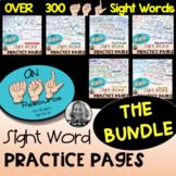 American Sign Language Worksheets Sight Word  BUNDLE