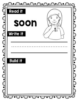 American Sign Language Dolch Sight Word Work Mats - Primer
