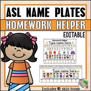ASL American Sign Language Editable Name Plate and Homework Helper