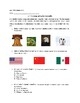 American Songs and Symbols Unit