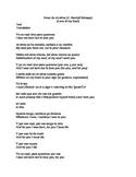 Amor de mi alma Translation for Choirs