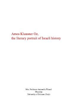 israeli literature
