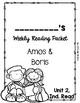 Amos and Boris - Supplemental Materials