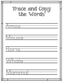 Amos and Boris. William Steig. Worksheets and Activities | TpT