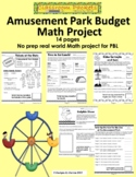 Amusement Park End of the Year Summer Math Project