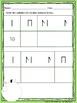 An Apple a Day--Worksheet pack for practicing rhythm & melodic notation