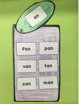 -An Family Words Craftivity