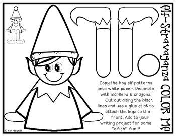 An Elf Stravaganza: Holiday Craftivities & More (Christmas Classroom)