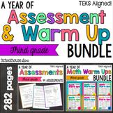 TEKS Math Assessments and Warm Ups 3rd Grade