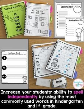 A Years Worth of Spelling Words & Activities BUNDLE: Kindergarten & First Grade