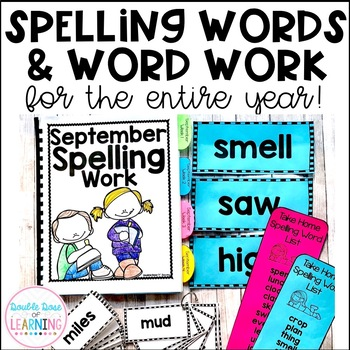 A Years Worth of Spelling Words & Activities BUNDLE: Kindergarten & First Grade