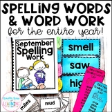 Entire Years Worth of Spelling Words & Activities BUNDLE: Kinder & First Grade