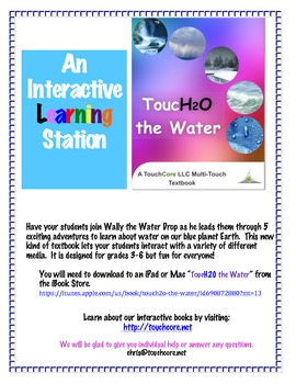 An Interactive Learning Station - ToucH20 the Water