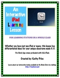An Interactive iPad Lesson - Clock App
