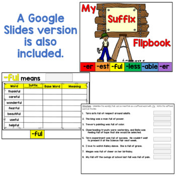 Suffixes Flipbook (including 6 common suffixes!)