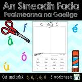 Gaeilge - An Síneadh Fada - Cut and Stick Activity - NLC