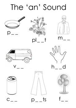 'An' Sound Worksheet