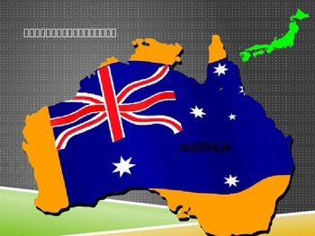 【Power Point】An introduction to Japan and Australia (Teach Japanese in Japanese)