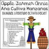 Ana Cultiva Manzanas, Apple Farmer Annie