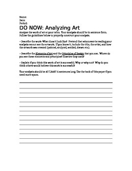 Analyzing Art Worksheet