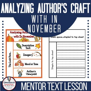 Analyzing Author's Craft Freebie