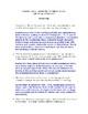 """Analyzing & Understanding the Battle of Yorktown through """"Hamilton"""""""