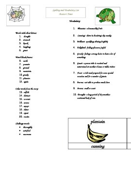 Ananse's Feast Spelling/Vocabulary List  Activities Africa