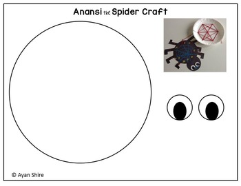 Anansi the Spider Printable Craft